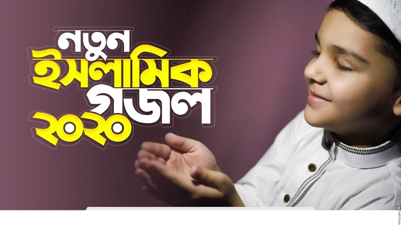 ত্রিভুবনের প্রিয় মুহাম্মদ । Nazrul Geeti | Tri Voboner Prio Mohammad | 96 Tune Record_[ApuWap.Net].mp3