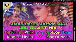 amar boyos ekhon solo // Tapori Hard bass // 2020 Dj // Dj Alok Babu & Suraj Nadia.mp3