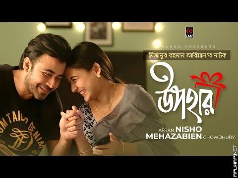 UPOHAR - উপহার - EID Natok 2020 - Afran Nisho - Mehazabien - Mizanur Rahman Aryan - New Bangla Natok
