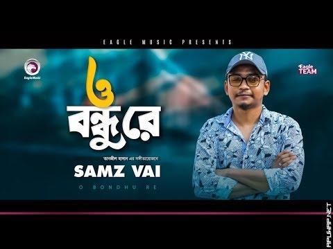 Samz Vai | O Bondhu Re | ও বন্ধু রে | Bengali Song | 2020[ApuWap.Net].mp3