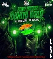 Suno Gaur Se Duniya Walo - DJ KAMAL JAIN X DJ AR BROTHERS.mp3