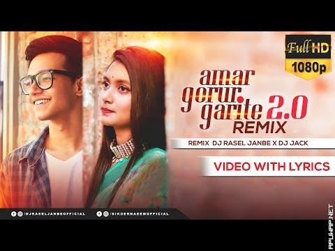 Amar Gorur Garite 2.0 Dj Remix | DJ Rasel Janbe x DJ Jack-[Apuwap.Net].mp3