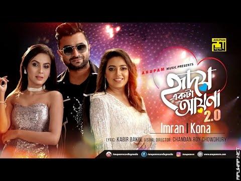 Hridoy Ekta Ayna 2.0 | হৃদয় একটা আয়না ২.০ | HD | Imran Mahmudul & Kona.mp3