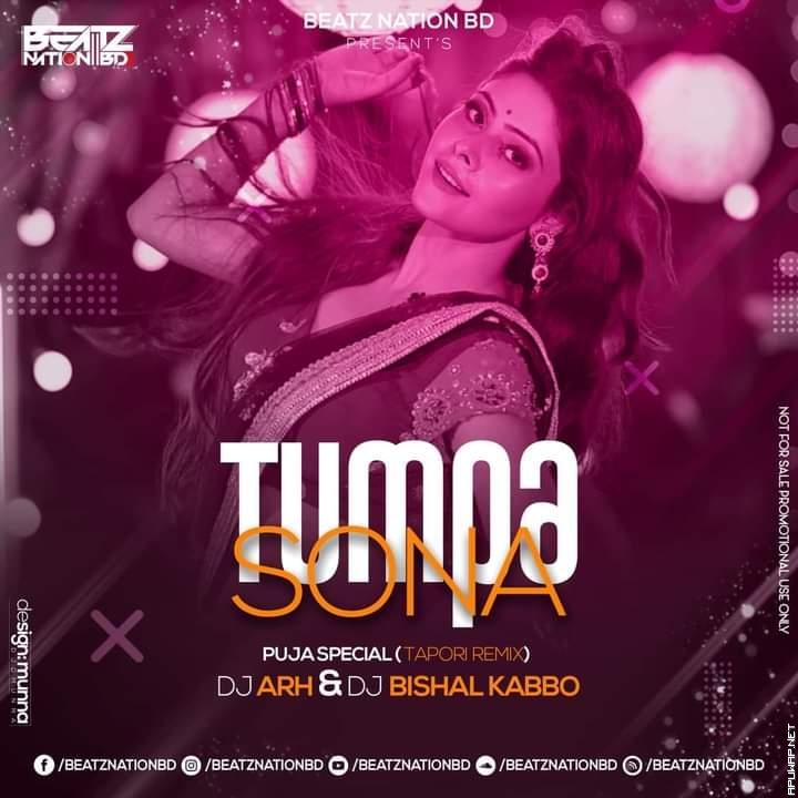 Tumpa Sona - Puja Special ( Tapori Remix) (ApuWap.Net).mp3