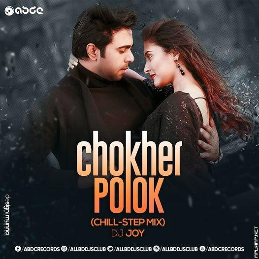 Chokher Polok (Chill-Step Mix) DJ JOY.mp3