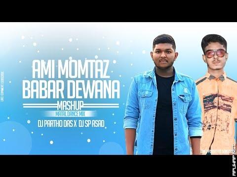 Ami Pagla Babar Deewana Vs Maira Falaise Lengta  Supar Pagola Dj  DJ Partho Das.mp3