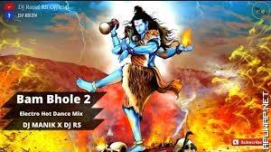 Bam Bhole 2  DJ Manik 2021  Deepak Saathi  Electro Hot Dance Mix  Bam Bhole 2021[ApuWap.Net].mp3
