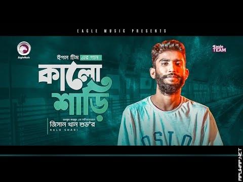 Jisan Khan Shuvo | Kalo Shari | কালো শাড়ি | Bengali Song | (Official Solo Version)_ApuWap.Net.mp3