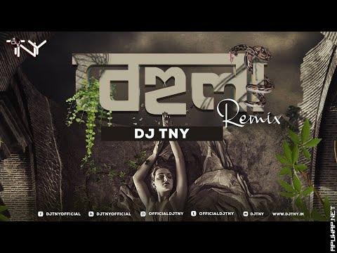 Behula (Remix) - Dj TNY_ApuWAp.net.mp3