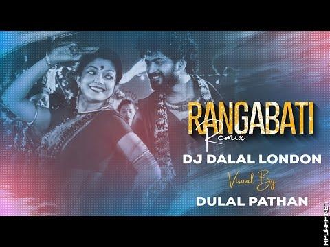 Rangabati (রঙ্গবতী) | Tapori Remix | DJ Dalal London | Odisha DJ Songs 2021.mp3