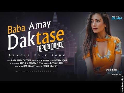 Baba Amay Daktase Tapori Dance Deejay Sijan  Fakir Saheb  Bangla Folk Song   Remix Song 2021.mp3
